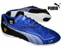 МАРАТОНКИ PUMA SPEED CAT BLUE